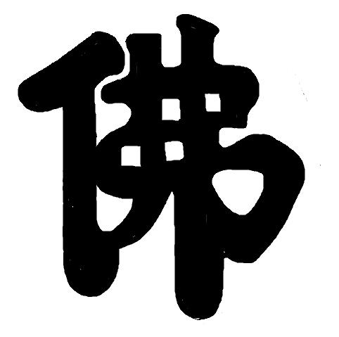 Orientalchar_.jpg
